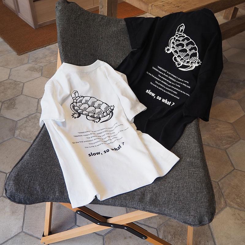 亀の子束子  so what  Tシャツ