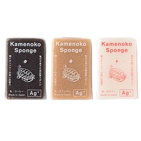 亀の子スポンジ秋季限定カフェ3色セット