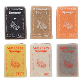 spongeset-autumn6.jpg